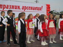 Празник на Арсенал - 02 - ДГ 7 Буратино - Детска градина в град Казанлък
