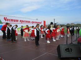 Празник на Арсенал - 04 - ДГ 7 Буратино - Детска градина в град Казанлък